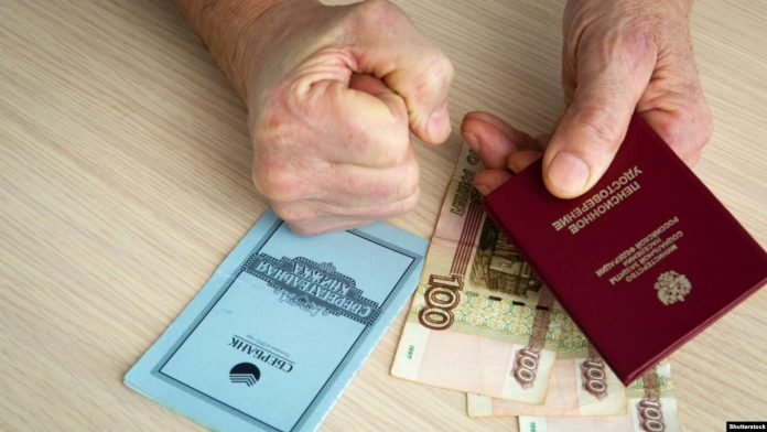 The former head of the Omsk region has appointed a pension Supplement: 224 thousand per month