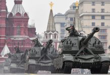 Defense Ministry: No decision about changing the date of the Victory Parade no