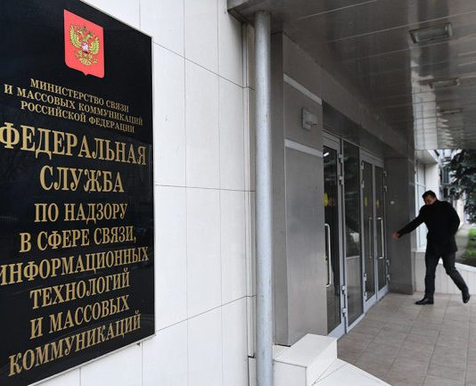 Roskomnadzor has warned about fake emails on behalf of the Agency