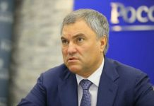 Volodin proposed a solution to address shortages of masks and disinfectants