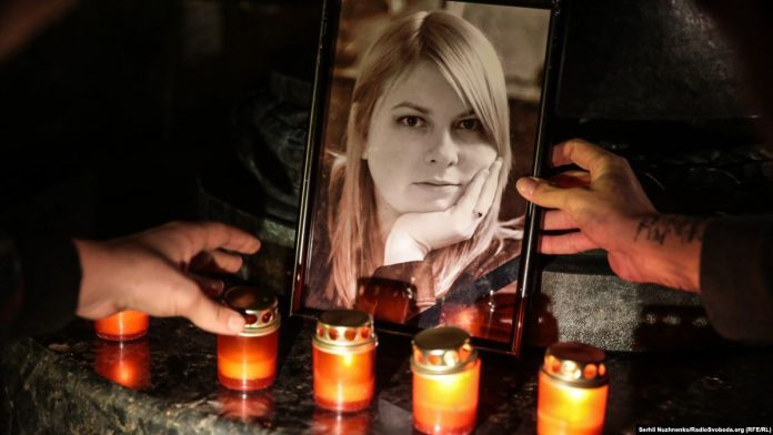 Ukraine sent a request for the extradition of a suspect in the murder Gandzyuk