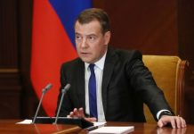 Medvedev urged Russians not to leave the house unless absolutely necessary