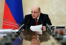 The Cabinet will receive 2.6 billion roubles for urgent needs of small and medium business